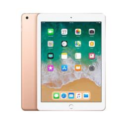 ipad wifi oro 2018